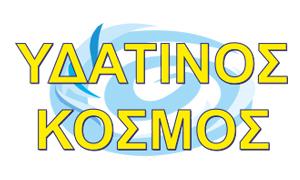 idatinos kosmos 300x180 banner